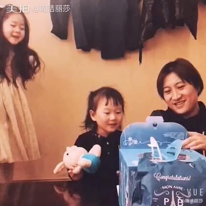 【周洁丽莎美拍】03-17 20:44