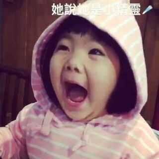 肉璇說她是小精靈😬😬但妳這樣的笑聲~我覺得妳比較像胖巫婆😌😌#寶寶##搞笑##正妹#