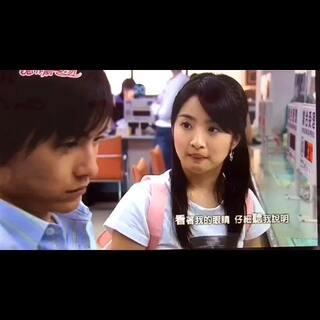 #恶作剧2吻##林依晨#❤❤❤