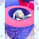 小兔子探出頭🐰🐰🐰 #男寶寶##7個月大#