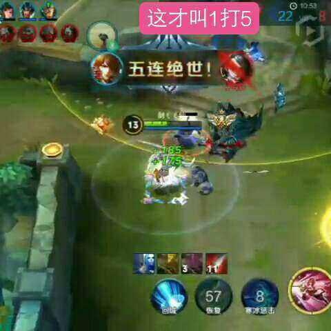 #王者荣耀五杀##游戏#-游戏视频-剑仙odk的网牛牛射在线视频图片