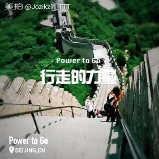 爬个长城爬到腿软👋👋👋#不到长城非好汉##长城#