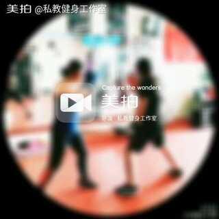 #拳击#zh健身工作室拳击😘