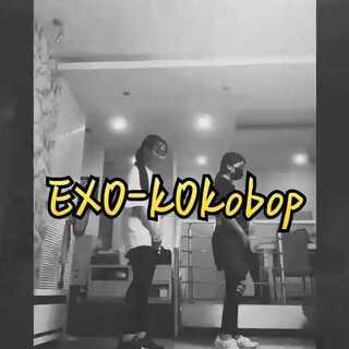 #exo舞蹈##ko ko bop##exo-ko ko bop#录了一万遍的节奏😂还没有细扒 随便看看就好啦❤不喜勿喷