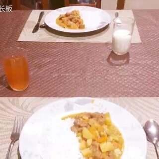 咖喱牛肉饭🍛#吃秀##美食##美味#