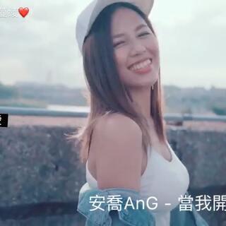 你好,我是安喬,這是我的名片。這是第一次向大家用歌曲來自我介紹,為接下來的單曲打開了序幕。其實這首歌本來是寫好要帶去中國有嘻哈比賽的,但是後來未果,這首歌就一直放在那裡。但最後還是把他給完成了,希望你們能透過這首歌更認識我❤️#音樂##說唱##熱門#