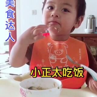 午餐:卡子炖土豆➕冬瓜➕米饭。#宝宝##吃秀##可爱宝宝#@美拍小助手