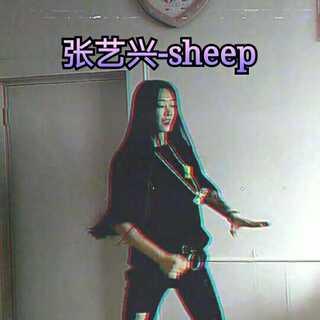 #张艺兴sheep舞#小绵羊帅起来还是不要不要的#和张艺兴有戏#@Regina_大艺 接力走起来#舞蹈#