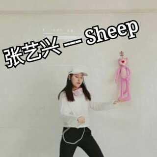 #张艺兴sheep舞##舞蹈#主打红粉系列可还喜欢#和张艺兴有戏#小仙女儿们点个赞吧❤我会在赞转评抓个宝贝儿188元基金一起买张专 辑😊