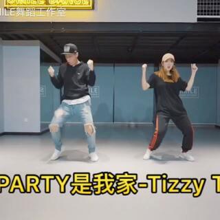 #party是我家#舞蹈,由SMILE舞蹈老师Doluking,为零基础hiphop班的童鞋们准备的原创编舞。有想要舞蹈教学视频的宝宝吗?过千发分解~双击屏幕多多点赞吧~#你的男孩tt##我要上热门#@美拍小助手