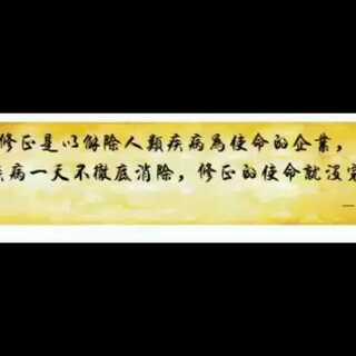 重要的事情说三遍✌🍉#一人一句王菲##那么美的张柏芝#