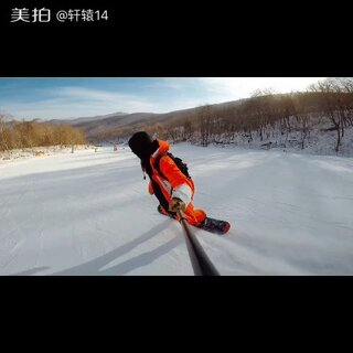 圣诞特快列车,吼吼吼吼吼!!!#单板滑雪##单板滑雪#