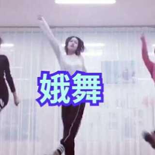 #十万支创意舞##娥舞#🎄圣诞夜就来跳跳舞吧💓#圣诞快乐#