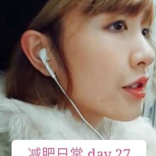 减肥日常 day 27😁😁😁看演出在DDC,北京的live house也是一大特色哟!MR.ICE冰塊先生的歌,好舒服好聽~🎧🎧🎧——以上