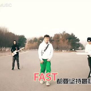 新的一年,来一首有速度的歌曲,翻唱QQ飞车手游主题曲《FAST》带给大家。#张杰漂移FAST##音乐##翻唱#
