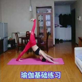 #美拍运动季##运动##瑜伽#偷懒一个星期没练习了,今天好好练习下,经常把瑜伽基础练习好已经足够让身体受益啦,所以告诉自己不能偷懒哦😊😊