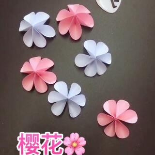 樱花折纸 简单易学又漂亮的🌸#手工折纸##折纸##宝宝#@玩转美拍 @美拍小助手