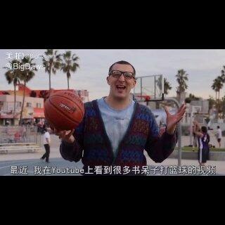 NERD PLAYS BASKETBALL AT VENICE BEACH 如果是你,你愿意和书呆子一起打篮球嘛?#热门##搞笑##逗比#