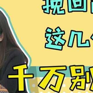 关注我的微信 女神来电 看更多视频喔 挽回前女友这几件事,千万别做!!#精选##我要上热门#@美拍小助手 #恋爱#