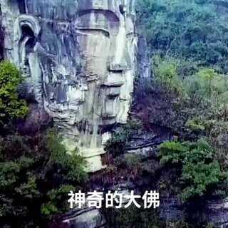 贵州深山的世界第一山体大佛