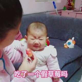 #莫名其妙爱上你##宝宝#我的天,酸那样啊😄
