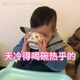 #宝宝##宝宝吃秀#小年糕的日常14M+29D 明天就15个月咯~@美拍小助手 #我要上热门#