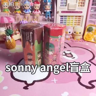 #拆盲盒##一起拆盲盒##sonny angel#来拆两个sonny angel最后两个咯!我来更新拆盒啦~哇咔咔这次拆的超赞,喜欢一定要赞转评哦略略略~