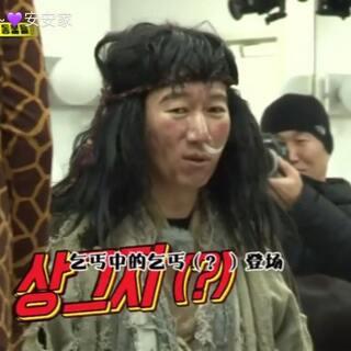 runningman之笑死系列2#running man##搞笑##李光洙#@美拍小助手