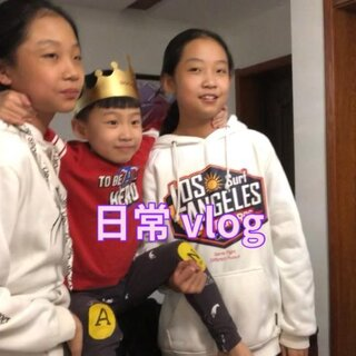 #日常##日常vlog##宝宝#小宝5岁生日 我们来妮妮程程的姑姑家 全家聚餐为小宝过生日😘