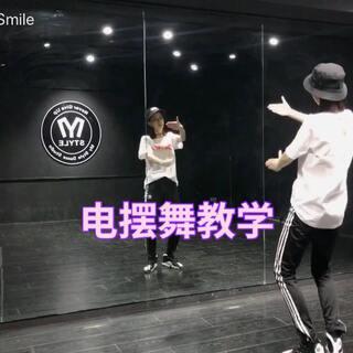 #电摆舞#教学说来就来,看一遍就学会!一遍学不会你来……再看一遍??合音乐版http://www.meipai.com.hsvvd.cn/media/969430213?uid=36205306&client_id=1089857299 等着你跳的版本哦!#舞蹈# #mp x#