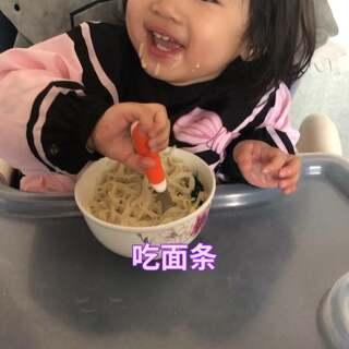 星星刚刚第一次正式自己用叉子吃面条,她目前会用勺子吃饭,叉子吃固体食物,对滑滑的面条还没有怎么自己用工具吃,她喜欢用叉子所以掌握挺好。大家有没有特别好用的碗?深一点,然后底盘吸的特别紧的,家里的宝宝碗感觉不行,还没有大人的陶瓷碗好用。#宝宝##萌宝宝##宝宝小奶音#