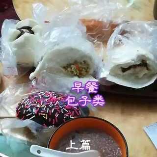 #精选##美食##吃秀#