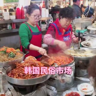 去了韩国的广藏市场,基本来韩国旅游也要去的民俗市场,买很多传统的东西,还有吃的#吃秀#也上过中国的电视节目
