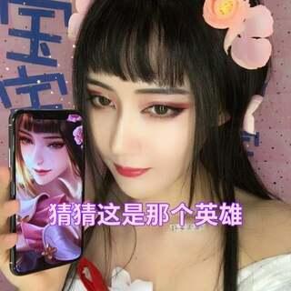 #i like 美拍##精选##王者荣耀#甄姬❤️