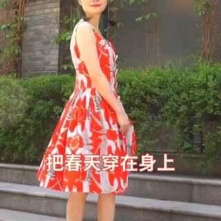 把春天的花朵🌼穿在身上是什么体验?@时尚频道官方账号 @美拍小助手 15s先来一个,明天传长视频,love you~#精选##时尚##我要上热门#