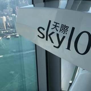 #香港站#西贡码头 天际100 #在路上#