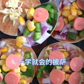 #美食##热门##搞笑#喜欢的朋友点赞评论转发666