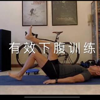 #运动##美拍运动季##健身#今天的训练能收紧下腹的肌肉。若配合有氧运动,双管齐下,能达到减脂瘦下腹的效果。建议以下的运动程序:先做拉伸与热身(可参考我的转发视频),跑步20-30分钟,然后才做今天的下腹训炼。一共有6项动作。做完6项为1组。每做完1组才休息2分钟。总共做3-4组。加油??