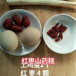 #美食##i like 美食#宝宝餐红枣山药蛋糕,给宝宝吃记得去掉抹茶粉