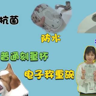 狗狗吃饭不懂得节制?科技称重碗帮助狗狗健康饮食#我要上热门##狗狗##吃饭#