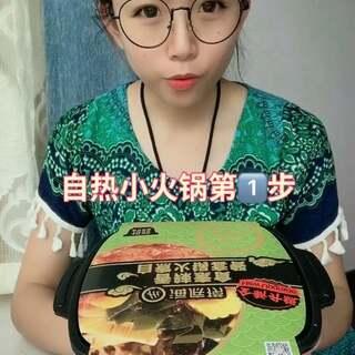#吃秀##美食##我要上热门@美拍小助手#6点直播吃小火锅,记得来哟??