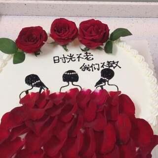 一款三个女孩背影蛋糕,很是喜欢,一看就是送给闺蜜的,有闺蜜真好,喜欢的别忘了点赞➕关注哦😘今日话题:爱情,亲情,只能二选一你选哪一个?#美食##我要上热门@美拍小助手##丽丽做蛋糕#
