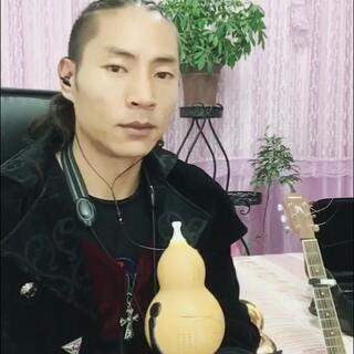 #音乐##葫芦丝#《神话》喜欢的宝宝们别忘记双击➕转发哦!