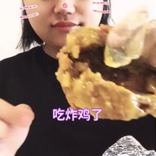 #吃秀##吃鸡排##吃饭##炸鸡#