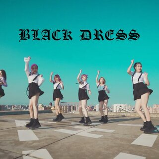 #舞蹈# M7女团《blackdress》,厦门M7敏雅韩舞专攻班前来报道@敏雅可乐 #敏雅音乐#@M7.crew-ToTo @M7.crew_亚楠 @喵大酱纸 @宇宙无敌co 还有橘子和小宇飞。