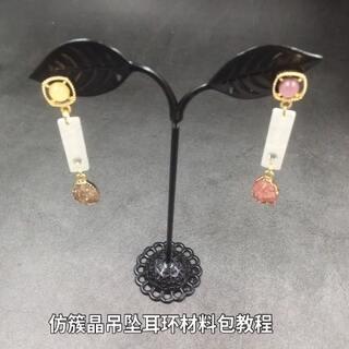 编号T244 耳环材料包教程#手工##耳环#