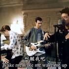 现场翻唱Avicii的《Wake Me Up》,我们永远怀念你!🕯️🕯️🕯️#音乐##beatbox#