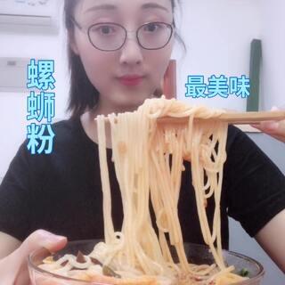 #吃秀##热门##螺蛳粉#控上线……没啥说的,就是爱吃~去云南啦、难得起早,没有流量我先发视频啦