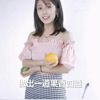 必看!如何在家愉快的喝上网红水果茶?这个办法简直太厉害了!#精选#